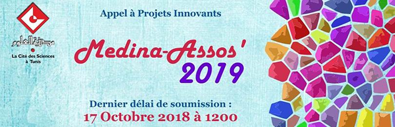 Appel à Projets « Medina-Assos'2019 »