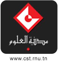 Cité des Sciences à Tunis - CST