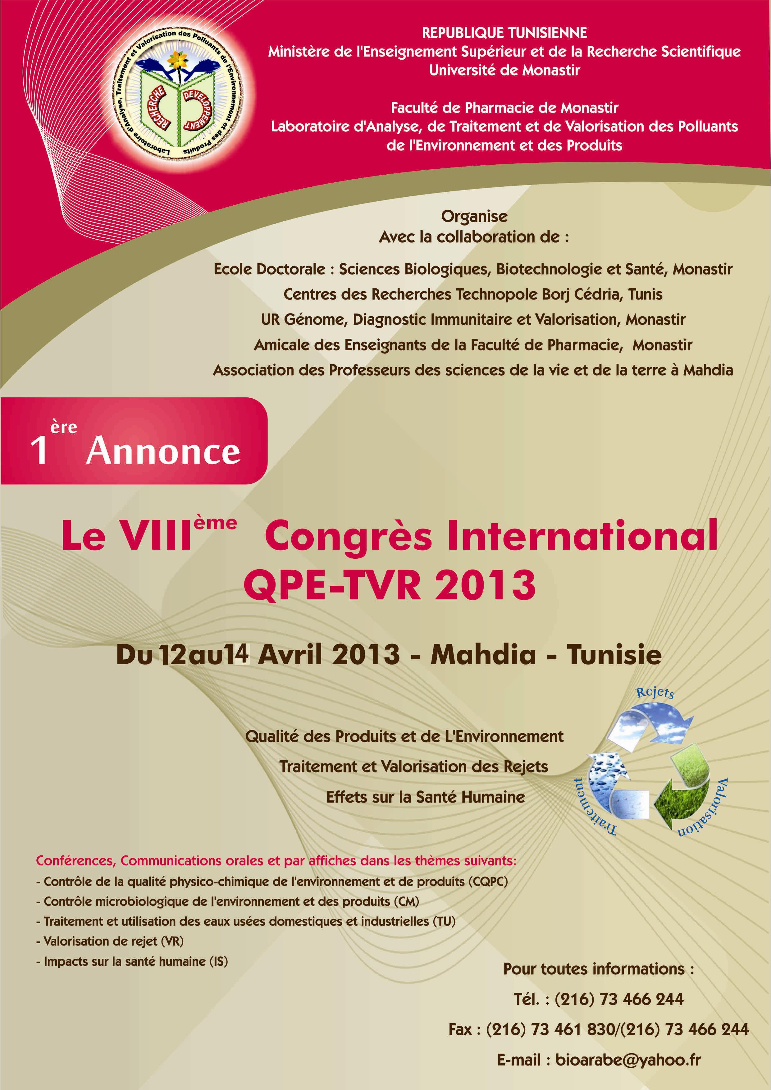 Site rencontre tunisie zouz